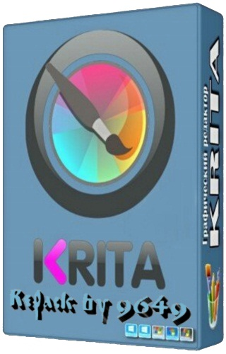 Krita 4.4.2 RePack & Portable by 9649